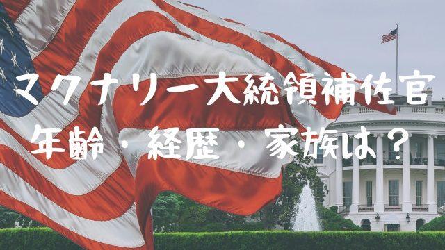経歴 橋本 琴絵