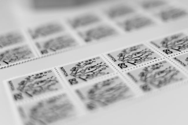 切手に交換